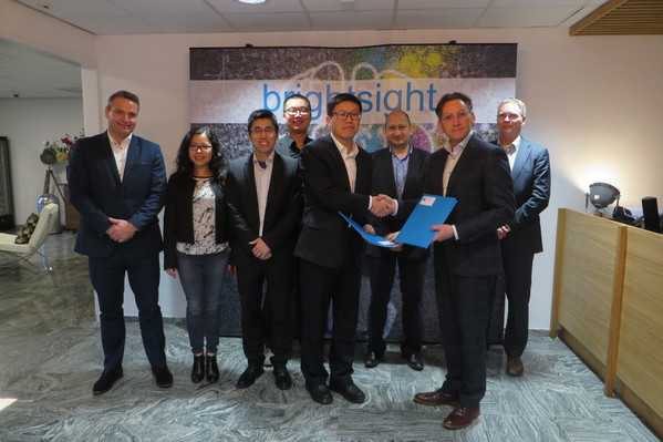 Hikvision announces partnership with security lab Brightsight